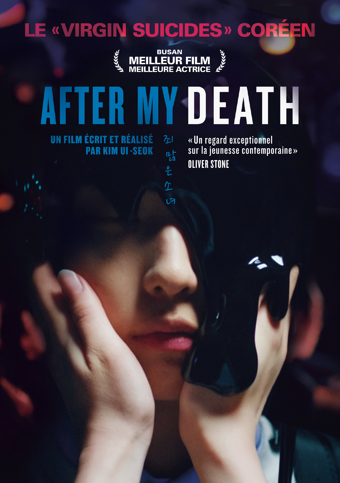 [Critique] After my death : une charge radicale